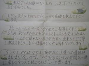letter007