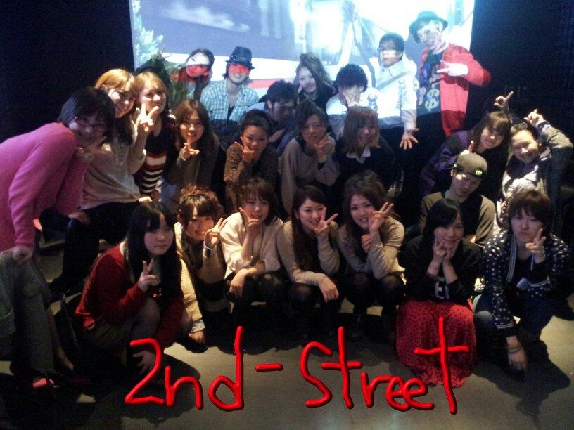2nd-Street