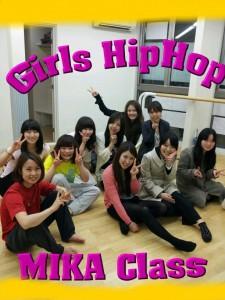 東京ダンススクールMIKA4.7