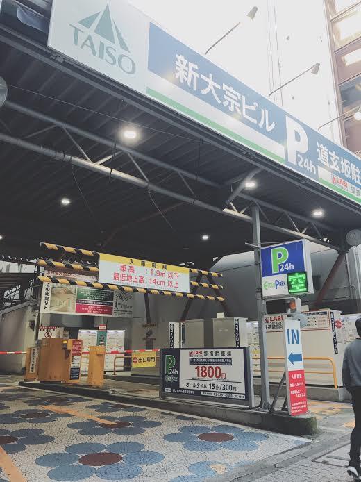 渋谷ダンススクールリアンミッション⑥