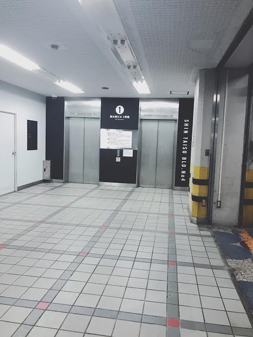 渋谷ダンススクールリアンミッション⑦