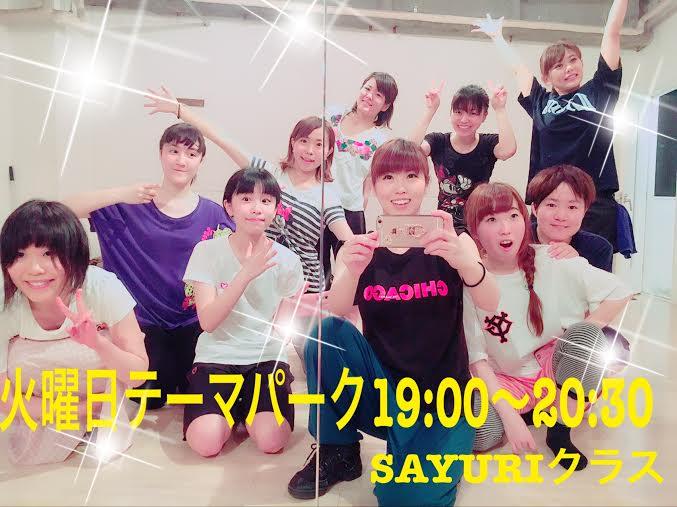 東京ダンススクールリアン魅力