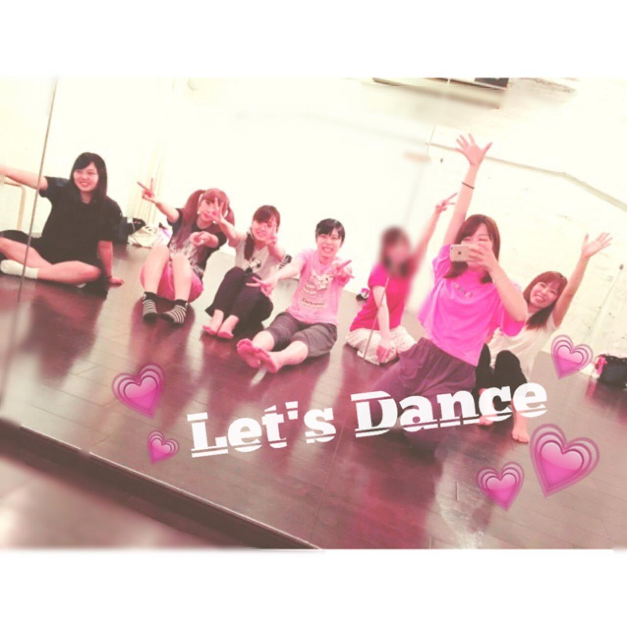 社会人東京ダンススクール