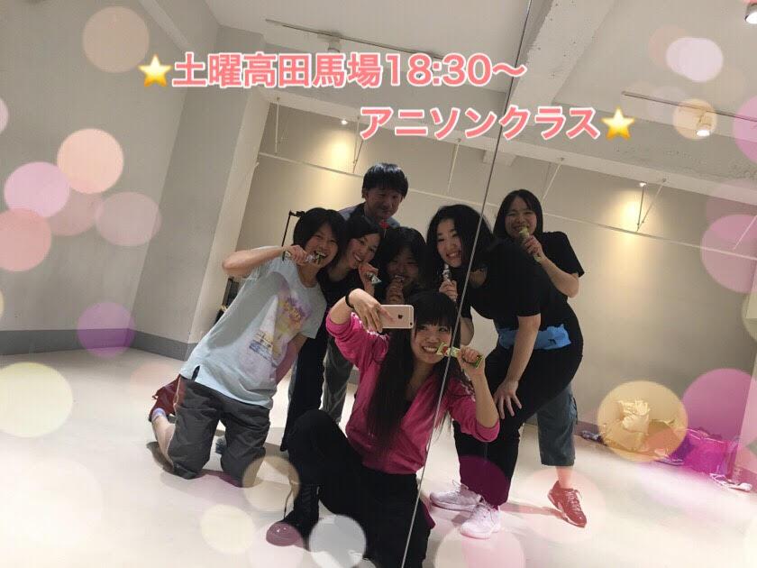 東京ダンススクールアニソン