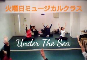 東京ダンススクールリアン MAIKO3.12