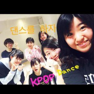 火曜日K-POPクラスご入会頂きました